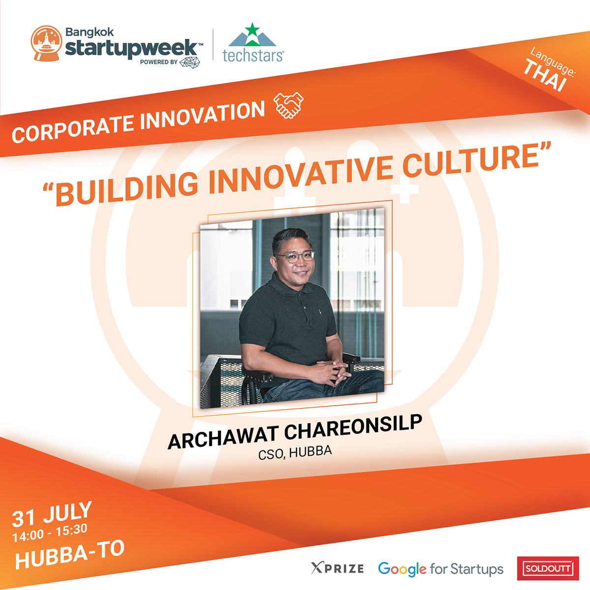 Building Innovative Culture