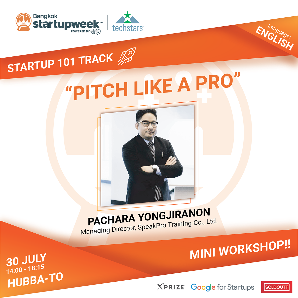 Pitch Like A Pro
