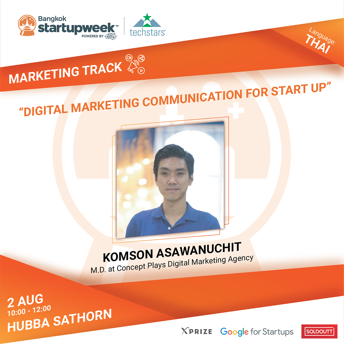Digital Marketing Communication for Start Up