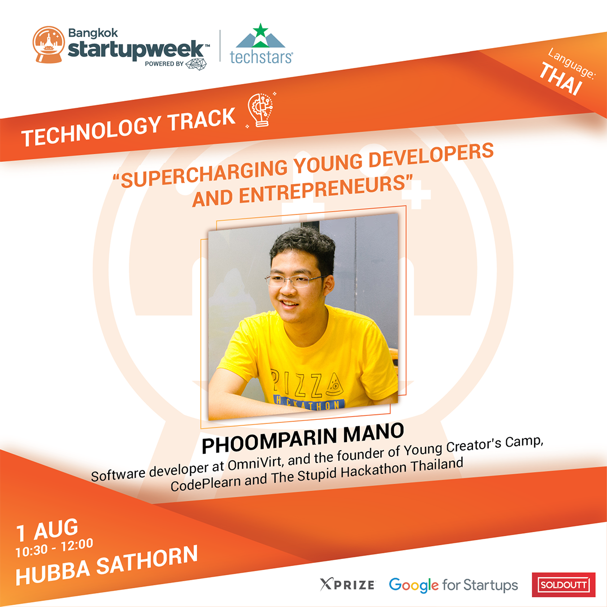 Supercharging Young Developers and Entrepreneurs